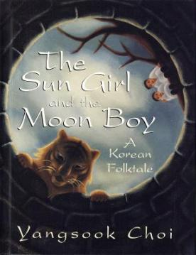 The-Sun-Girl-and-the-Moon-Boy-9780679983866