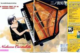 Manga Madness: Nodame Cantabile  by Tomoko Ninomiya