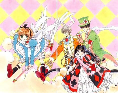 Cardcaptor.Sakura.full.68682