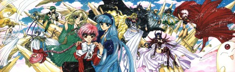 Manga Focus: CLAMP