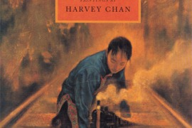 Review: Ghost Train by Paul Yee and Harvey Chan