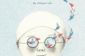 Review: Pool by JiHyeon Lee