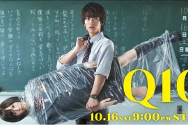 JDrama Review: Q10