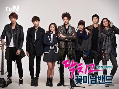 shut-up-flower-boy-band-drama2