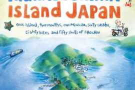 Review: Manabeshima Island Japan: One Island, Two Months, One Minicar, Sixty Crabs, Eighty Bites and Fifty Shots of Shochu by Florent Chavouet