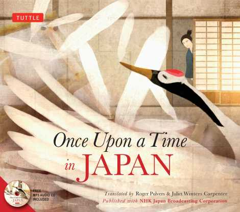 once-upon-a-time-in-japan-9784805313596_hr