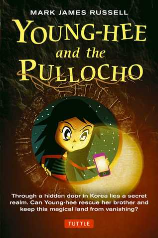 Young Hee and the Pullocho