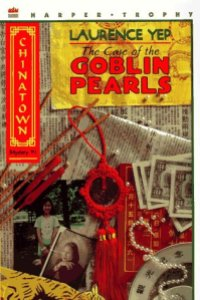 The case of the goblin pearls by Laurence Yep