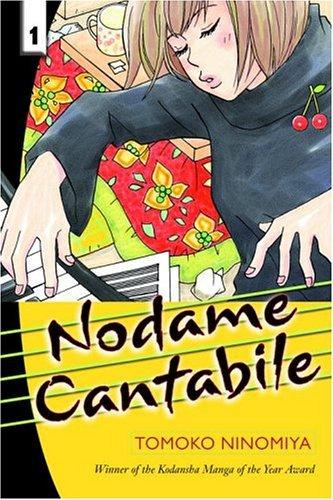 Nodame Manga